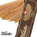 パスタ スパゲッティー インテグラ—リ (全粒粉)ヴォイエッロ VOIELLO 500g 【賞味期限:2021年5月1日】 (1〜3袋迄…