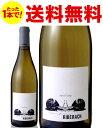 ◆送料無料◆ コート カタラン サンテーズ ブラン [2013] リブラック ( 白ワイン ) [S]