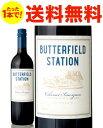 ◆送料無料◆ バターフィールド ステーション カベルネソーヴィニヨン [ 2014 ] ( 赤ワイン ) [S]