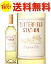 ◆送料無料◆ バターフィールド ステーション ソーヴィニヨン ブラン [ 2014 ] ( 白ワイン ) [S]