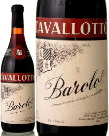 バローロ ブリッコ ボスキス カヴァロット [ 1977 ]カヴァロット ( 赤ワイン ) [S]