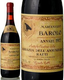 バローロ マルチェナスコ [ 1977 ]レナート ラッティ ( 赤ワイン ) ※ラベル瓶&キャップに汚れ・破れ・傷有り※[S]