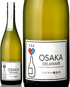 大阪デラウェア [ 2020 ]島之内フジマル醸造所 ( 白ワイン )