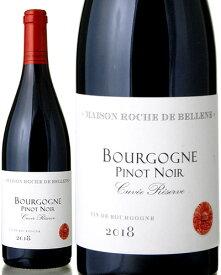 ブルゴーニュ ピノ ノワール キュベ レゼルヴ [ 2018 ]ロッシュ ド ベレーヌ ( 赤ワイン )