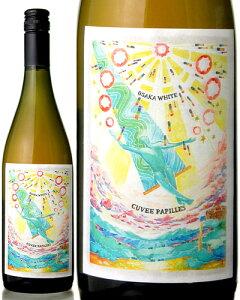 キュヴェパピーユ 大阪WHITE [ 2019 ]島之内フジマル醸造所 ( 白ワイン )