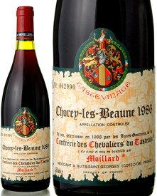 ショレ レ ボーヌ [ 1986 ]モワイヤール ( 赤ワイン ) [S]