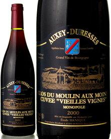オーセイ デュレス クロ デュ ムーラン オー モワンヌ ヴィエイユ ヴィーニュ V.V. [ 2000 ]ムーラン オー モワンヌ※瓶汚れあり※ ( 赤ワイン ) [S]