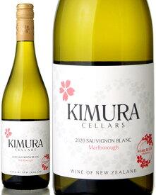 マールボロ ソーヴィニヨン ブラン [ 2020 ]キムラ セラーズ ( 白ワイン )