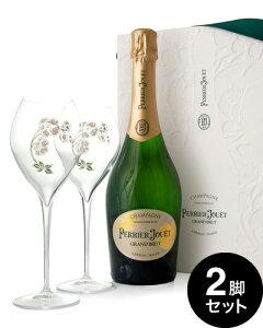 【グラス2脚セット】【エコロジカルボックス入り】 グラン ブリュット NV ペリエ ジュエ ( 泡 白 ) | シャンパン シャンパーニュ(ワイン(=750ml)4 本と同梱可)