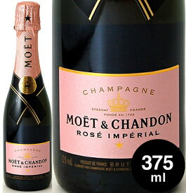 ハーフボトル 正規 モエ エ シャンドン ロゼ アンペリアル NV 375ml ( 泡 ロゼ ) シャンパン シャンパーニュ(ワイン(=750ml)11本と同梱可)