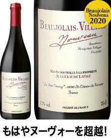 ★ボジョレー ヴィラージュ ヌーヴォー[2020]ジャン クロード ラパリュ(赤ワイン) [N]