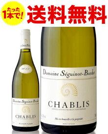 ◆送料無料◆シャブリ [2017] ドメーヌ セギノ ボルデ ( 白ワイン )