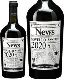 イタリアの新酒! ノヴェッロ [2020] ファルネーゼ ( 赤ワイン ) [S]