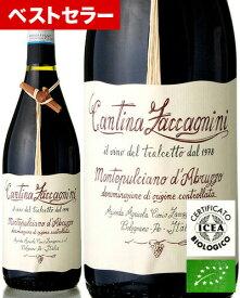 モンテプルチアーノ ダブルッツォ トラルチェット オーガニック [2019] カンティーナ ザッカニーニ ( 赤ワイン )
