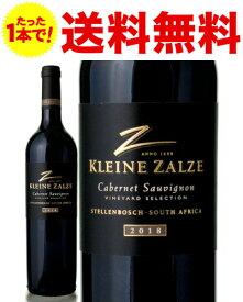 ◆送料無料◆ヴィンヤード セレクション カベルネ ソーヴィニヨン [2018] クライン ザルゼ ( 赤ワイン )