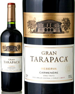 グラン・タラパカ[2015or2016]カルメネール(赤ワイン)