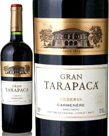 グラン タラパカ [2017] カルメネール ( 赤ワイン )
