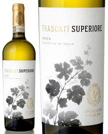 フラスカティ スーペリオーレ セッコ [2019] ポッジョ レ ヴォルピ ( 白ワイン )
