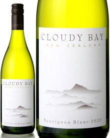 クラウディ ベイ [2020] ソーヴィニヨン ブラン ( 白ワイン )
