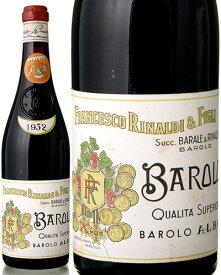 バローロ [ 1952 ]フランチェスコ リナルディ ( 赤ワイン ) [S]
