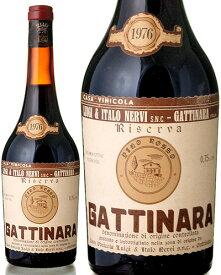 ガッティナラ リゼルヴァ [ 1976 ]ネルヴィ ( 赤ワイン ) [S]