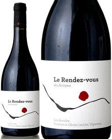 ル ランデヴー デ ザコリット [ 2018 ]ドメーヌ デ ザコル ( 赤ワイン )