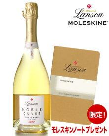 【モレスキンノート付】ランソン ノーブル キュヴェ ヴィンテージ ブラン ド ブラン [ 2002 ]ランソン ( 泡 白 ) シャンパン シャンパーニュ