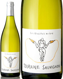 トゥーレーヌ ソーヴィニヨン ブラン [ 2019 ]レ ザスレット デュ ヴァン ( 白ワイン )