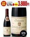 ◆送料無料◆【ハーフボトル】コルトン グランセイ グラン クリュ 2006 ルイ ラトゥール 375ml ( 赤ワイン )[S]
