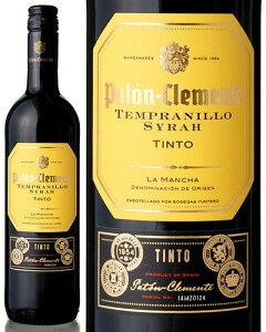 パトン クレメンテ テンプラニーリョ シラー [ 2020 ] ボデガス ユンテロ ( 赤ワイン )