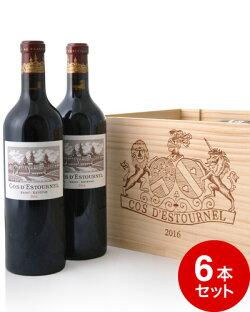 木箱入りシャトーコスデストゥルネル[2016]6本セット※同梱不可(赤ワイン)