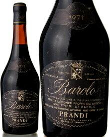 バローロ [ 1971 ]プランディ ( 赤ワイン ) [S]