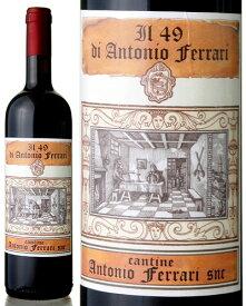 イル49 [ 1949 ] アントニオ フェッラーリ ( 赤ワイン ) [S]