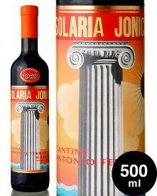 ソラリア イオニカ [ 1959 ]アントニオ フェッラーリ500ml(赤 甘口)[S]