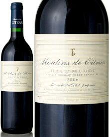 ムーラン ド シトラン [ 2006 ] ( 赤ワイン ) [S]