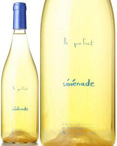 セレナード [ 2011 ]ピエール ルッス ( 白ワイン )