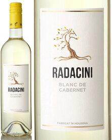 ブラン ド カベルネ [ 2019 ] ラダチーニ ( 白ワイン )