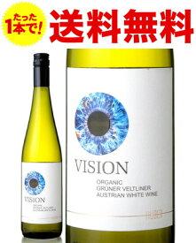 ◆送料無料◆グリューナー ヴェルトリーナー ヴィジョン オーガニック [ 2019 ]マルクス フーバー ( 白ワイン )