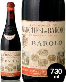 バローロ [ 1952 ]マルケージ ディ バローロ 730ml( 赤ワイン ) [J][S]