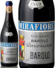 バローロ [ 1949 ]ミラフィオーレ ( 赤ワイン ) [S]