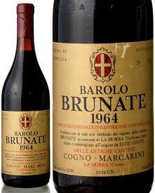 バローロ ブルナーテ リゼルヴァ ディ ファミーリア [ 1964 ]マルカリーニ ( 赤ワイン ) [S]