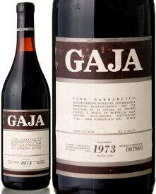 バルバレスコ [ 1973 ]ガヤ ( 赤ワイン ) [J][S]