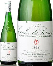 サヴニエール クロ ド ラ クーレ ド セラン [ 1996 ]二コラ ジョリー ( 白ワイン ) [S]