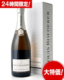 並行 箱入り ブリュット ブラン ド ブラン [ 2010 ]ルイ ロデレール ( 泡 白 ) シャンパン シャンパーニュ(ワイン(=750ml)8本と同梱可) [S]