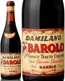バローロ ヴィネーティ テヌータ カヌビオ [ 1952 ]ダミラーノ ( 赤ワイン ) [S]