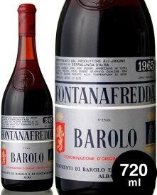バローロ [ 1965 ]フォンタナフレッダ 720ml ( 赤ワイン ) [J][S]
