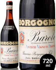 バローロリゼルヴァ [ 1969 ]ジャコモ ボルゴーニョ 720ml ( 赤ワイン ) [S]