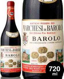 バローロ [ 1973 ]マルケージディ バローロ 720ml ( 赤ワイン ) [S]
