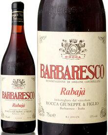 バルバレスコ ラバヤ [ 1982 ]ジュゼッペ ロッカ ( 赤ワイン ) [S]