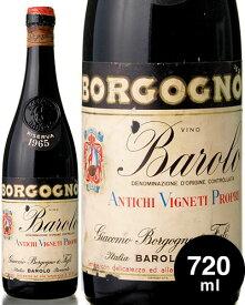 バローロ リゼルヴァ [ 1965 ]ジャコモ ボルゴーニョ 720ml ( 赤ワイン ) [S]